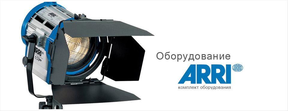 Фотостудия ЛОНДОН. Аренда фотостудии в центре Москвы рядом ...: http://fotokitai.ru/